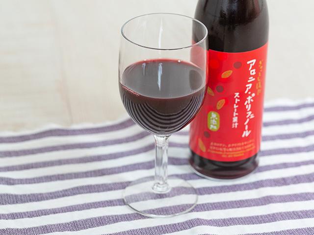 ぎゅっとしぼったアロニア・ポリフェノールストレート果汁